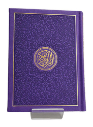 Holy Quran, Hardcover Book, By: DLD