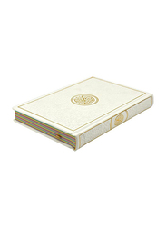 White without Flowers Rainbow Quran Holy, Hardcover Book, By: DLD