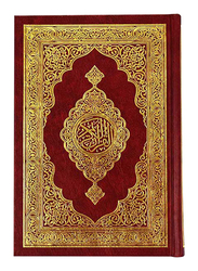 Rainbow Quran Holy Book with PVC Cover, Hardcover Book, By: DLD