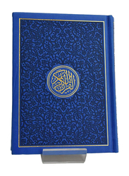 Dark Blue Color without Flowers Holy Quran, Hardcover Book, By: DLD