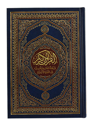 Holy Quran With Urdu Translation And Tafseer, Hardcover Book