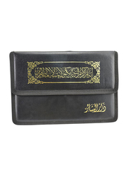 30 Parts Holy Quran with Bag, Hardcover Book, By: DLD