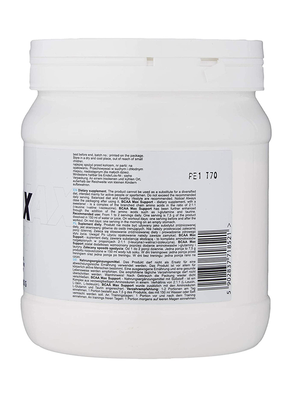 All Nutrition BCCA Max Support, 250g, Grape Fruit