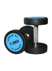 TA Sport Round Rubber Dumbbell 7.5KG, Blue
