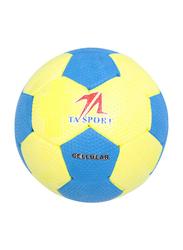 TA Sport Outdoor Volleyball Ball, Size 2, Green/Blue