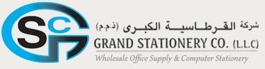 Grand Stationery