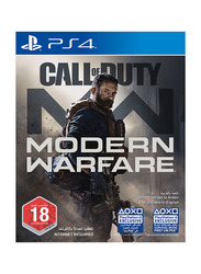 Call Of Duty Modern Warfare for PlayStation 4 (PS4) by Activision Blizzard