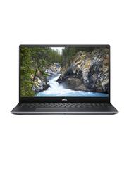 """Dell Vostro 7590 Laptop, 15"""" FHD, Intel Core i7-9750H 9th Gen 2.6 GHz, 1TB HDD + 128GB SSD, 16GB RAM, 4GB NVIDIA GeForce GTX 1650 Graphic Card, EN KB, Win 10, VOS-7590-2066-GR, Grey"""