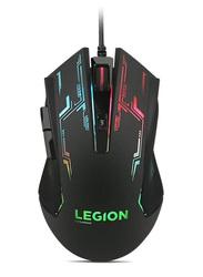 Lenovo Legion M200 RGB Wired Optical Gaming Mouse, Black
