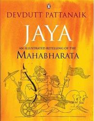 Jaya Mahabharata, Paperback Book, By: Devdutt Pattanaik