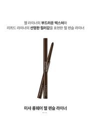 Missha Longwear Gel Pencil Eye Liner, 13gm, Pecan Brown