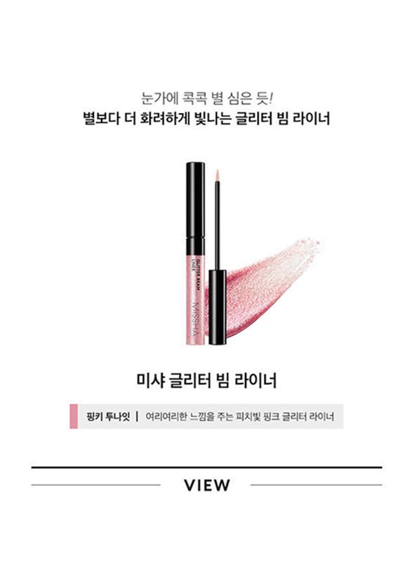 Missha Glitter Beam Eye Liner, 13gm, Pinky Tonight, Pink
