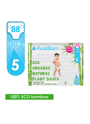Pure Born Eco Organic Natural Plant Bases Pineapple Diapers, Size 5, Junior, 11-18 kg, Value Pack, 88 Count