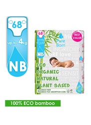 Pure Born Eco Organic Natural Plant Bases Pineapple Diapers, Size 1, Newborn, 0-2 kg, Value Pack, 68 Count