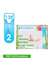 Pure Born Eco Organic Natural Plant Bases Kisses Diapers, Size 2, Junior, 3-6 kg, Value Pack, 128 Count