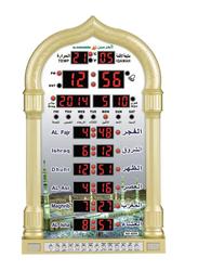 Al Harameen Islamic Mosque Digital Clock, Gold/Silver