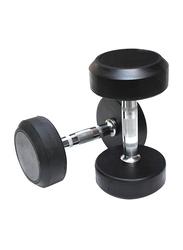 Marshal Fitness Round Rubber Dumbbells Set, 2 x 2.50KG, Black/Silver