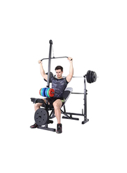 Marshal Fitness Press Exercise Weight Bench with Pull Up Bar, Silver
