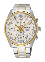 Seiko Quartz Analog Watch for Men with Stainless Steel Band, Water Resistant and Chronograph, SSB380P1, Silver/Gold-White