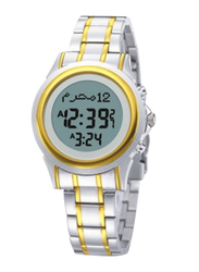 Al-Harameen Digital Unisex Watch with Stainless Steel Band, Water Resistant, Silver/Gold-Grey