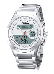 Al-Harameen Analog/Digital Unisex Watch with Synthetic Band, Water Resistant, HA 6101SW, Silver