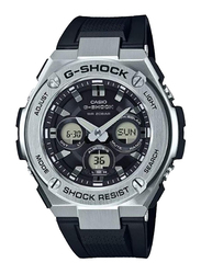 Casio G-Shock Solar Analog/Digital Watch for Men with and Resin Band, Water Resistant and Chronograph, GSTS310-1A, Black