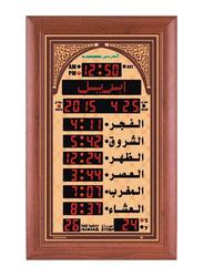Al-Harameen Islamic Mosque Digital Wall Clock, HA 5344, Gold/Brown