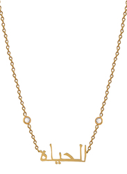 Agatha Stainless Steel Necklace for Women with 2 Cubic Zirconia Stone and Arabic Word LifePendant, Gold