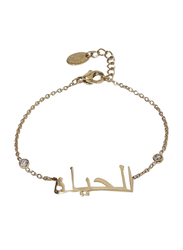 Agatha Sterling Silver Chain Bracelet for Women with Cubic Zirconia Stone and Arabic Word Life, Gold