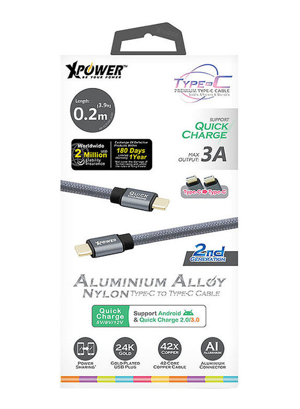 Xpower 0.2-Meter USB Type-C Cable, 5V/3A USB Type-C Male to USB Type-C, 2nd Gen Quick Charge for Use with Powerbanks, Grey