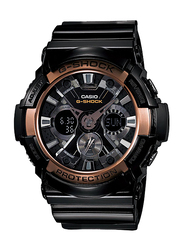 Casio G-Shock Analog/Digital Watch for Men With Resin Band, Water Resistant and Chronograph, GA-200RG-1ADR, Black-Silver