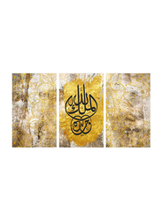 OraOnline 3-Piece Set of Arabic Printed Stretched Canvas, Arabic Calligraphy Collection, WACC-00108