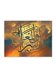 OraOnline Arabic Printed Stretched Canvas, Arabic Calligraphy Collection, WACC-00116