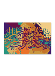 OraOnline Arabic Printed Stretched Canvas, Arabic Calligraphy Collection, WACC-00119
