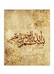 OraOnline Arabic Printed Stretched Canvas, Arabic Calligraphy Collection, WACC-00111