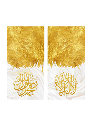 OraOnline 2-Piece Set of Arabic Printed Stretched Canvas, Arabic Calligraphy Collection, WACC-00106