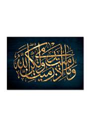OraOnline Arabic Printed Stretched Canvas, Arabic Calligraphy Collection, WACC-00125