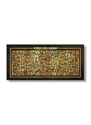 OraOnline Arabic Printed Stretched Canvas, Arabic Calligraphy Collection, WACC-00315