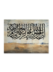 OraOnline Arabic Printed Stretched Canvas, Arabic Calligraphy Collection, WACC-00121