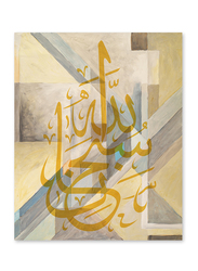 OraOnline Arabic Printed Stretched Canvas, Arabic Calligraphy Collection, WACC-00124