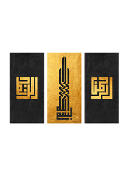 OraOnline 3-Piece Set of Arabic Printed Stretched Canvas, Arabic Calligraphy Collection, WACC-00313
