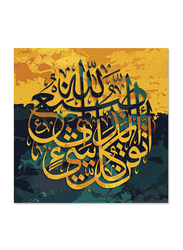 OraOnline Arabic Printed Stretched Canvas, Arabic Calligraphy Collection, WACC-00134