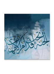 OraOnline Arabic Printed Stretched Canvas, Arabic Calligraphy Collection, WACC-00123