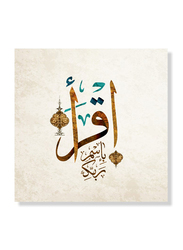 OraOnline 3-Piece Set of Arabic Printed Stretched Canvas, Arabic Calligraphy Collection, WACC-00311