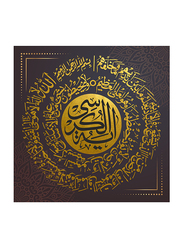 OraOnline Arabic Printed Stretched Canvas, Arabic Calligraphy Collection, WACC-00137