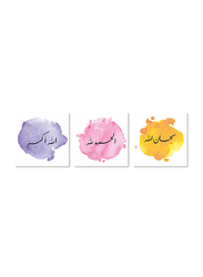 OraOnline 3-Piece Set of Arabic Printed Stretched Canvas, Arabic Calligraphy Collection, WACC-00104