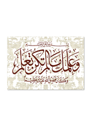 OraOnline Arabic Printed Stretched Canvas, Arabic Calligraphy Collection, WACC-00126