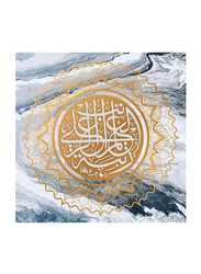 OraOnline Arabic Printed Stretched Canvas, Arabic Calligraphy Collection, WACC-00102