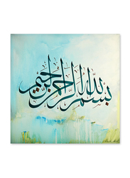 OraOnline Arabic Printed Stretched Canvas, Arabic Calligraphy Collection, WACC-00114