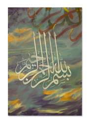 OraOnline Arabic Printed Stretched Canvas, Arabic Calligraphy Collection, WACC-00131
